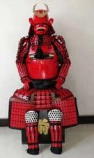 Full Size Japanese Armour Red (WEBSITE EXCLUSIVE)