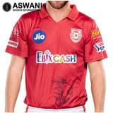 2020 Official Kings XI Punjab KXIP Dream11 IPL Player Jersey / Shirt, Plain, KIDS