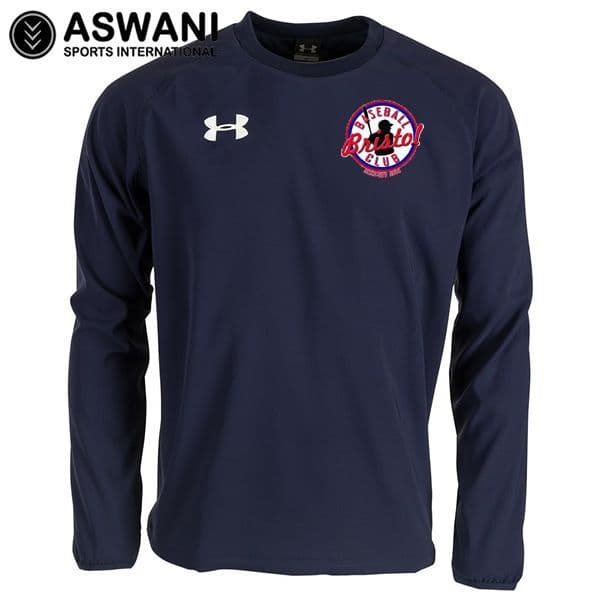 Vergonzoso medio Verdulero  Bristol Baseball Club Under Armour Contact Jacket